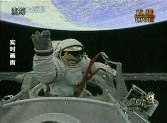 Chinese_EVA_hello_world.jpg