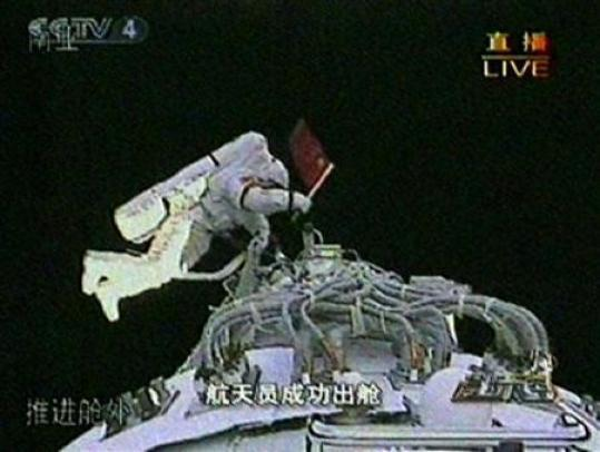Chinese_EVA_hello_world1.jpg