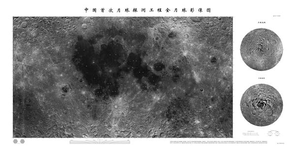 chinamoonmap.l.jpg